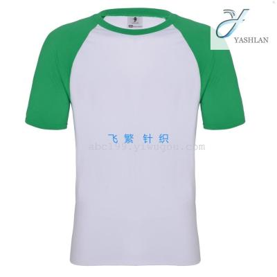 Raglan Sleeve Cross-Shoulder Men's Cotton T-shirt Solid Color O-Neck round Neck Multi-Color Loose Or Slim-Fit OEM