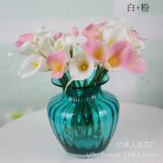 Pu Mini Horse Shoe simulation flower color - grade simulation flower feel home decoration