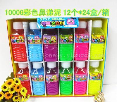 1000 color sand mud glue factory direct wholesale stationery boutique nose