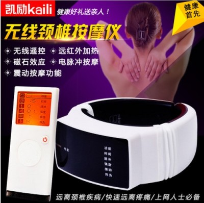 device foreign trade explosion type portable wireless cervical vertebra massage instrument therapeutic instrument