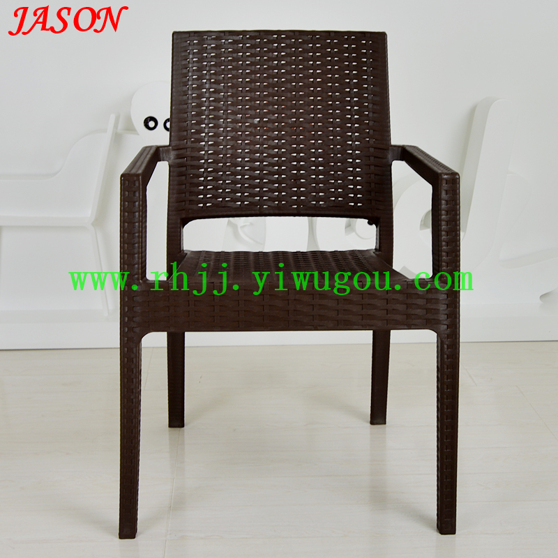 Supply Rattan Outdoor Leisure Chair Coffee Chair Plastic Conference Office Chair