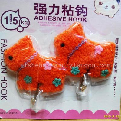 Cartoon dog flannel powerfulsticking hook commodity factory direct RS-5715