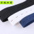 The manufacturer sells black and white color fasterring elastic band