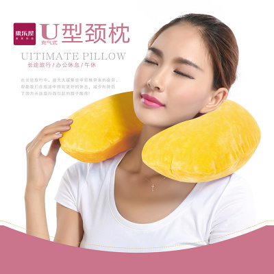 Kangle house inflatable U pillow portable travel pillow type U solid inflatable neck pillow wholesale