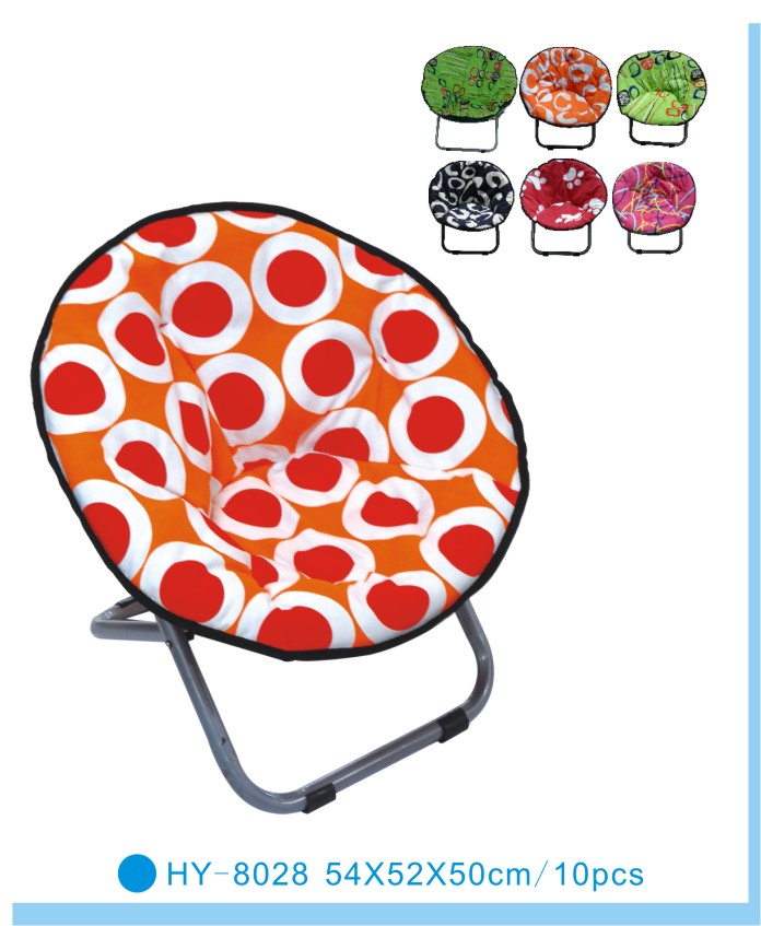 Supply Small Folding Moon Chairs Sun Loungers Lazy Baby Eating