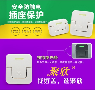 Luminous electric shock proof safety socket lock mother child socket lock two items three plug foreign trade selling two