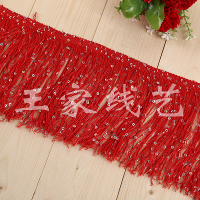 Factory direct sales with sequins and fringe fringe jewelry sofa clothing accessories