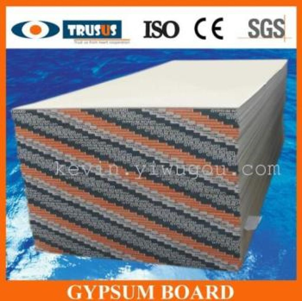 Supply Manufacturers supply all kinds of gypsum ceiling board