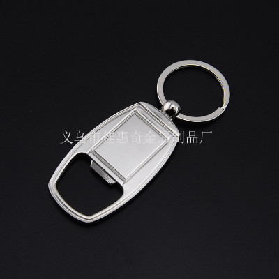 2016 simple hot selling bottle opener key chain boutique zinc alloy bottle opener