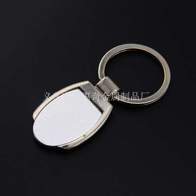 Manufacturers direct marketing simple key chain patch key chain customized with LOGO