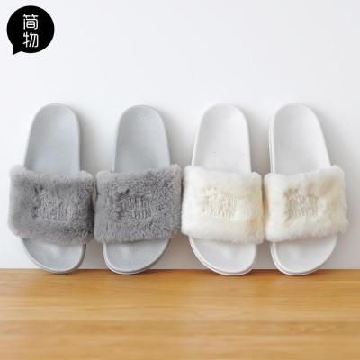 Jane material men and women's cotton slippers winter couples home indoor non slip floor