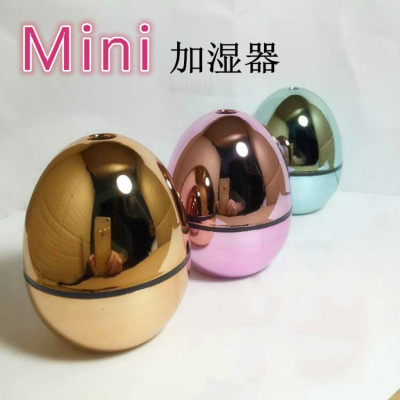 Egg mini-car humidifier quiet office home