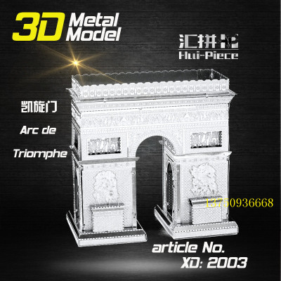 Assembled puzzle toy 3D carved metal model model promotional gifts