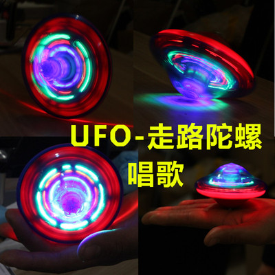 Electric light UFO colorful music dream gyro drift flash toys for boys and girls