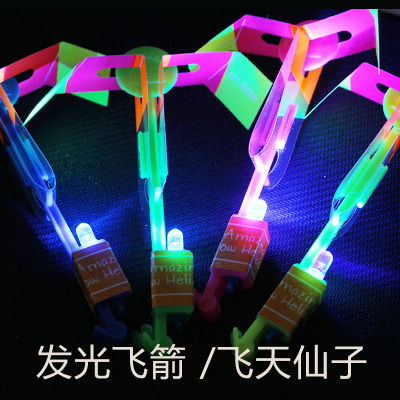 Children's toys wholesale supply night market stall small gift girl creative luminous slingshot arrow heat