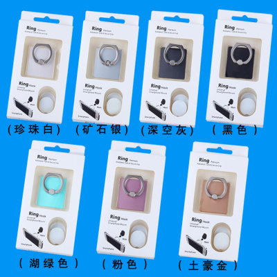 Ring button holder,