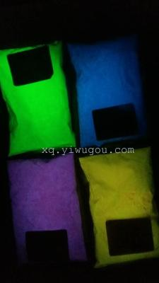 Phosphor phosphor color luminous powder