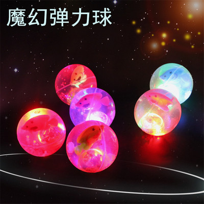 Selling 6.5 cordless ball flash children toy stall goods wholesale