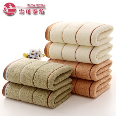 Towel cotton absorbent plain striped adult wedding gift face towel