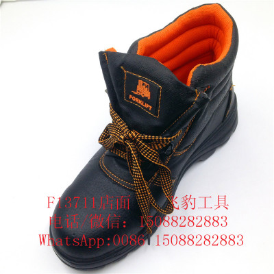 Men and women shoes high electrical insulation shoes antisquashy puncture proof shoes