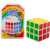 Magic Puzzle 6 third-order Rubik's cube children's toys Cube children's environmental benefits intellectual toys