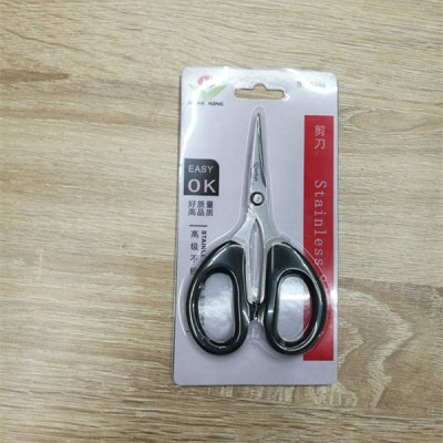 Factory direct office opened its mouth cut students cut head scissors scissors for children