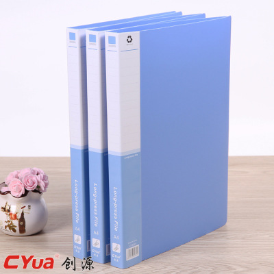 Folder folder folder office special student information folder 5301.