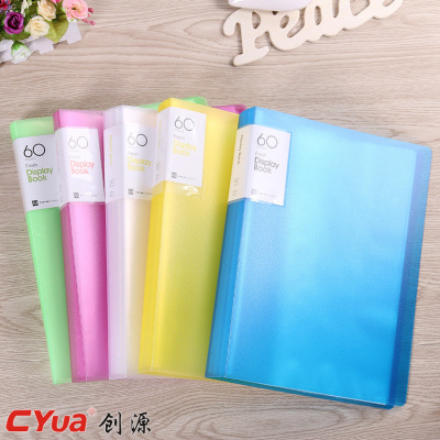Chuangyuan color data book side entry type of students multi-layer paper.