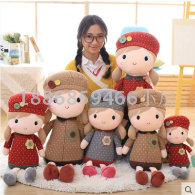 Plush doll plush toys plush toy doll girl Laura pillow