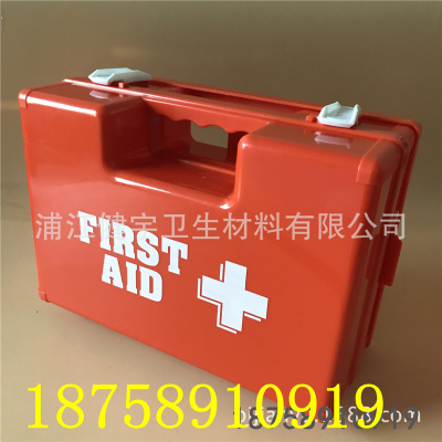 Large, medium and small size ABS first aid kit