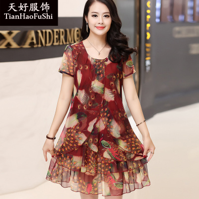 Summer in the elderly women chiffon print dress Slim big size mother in the long paragraph dress