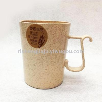 Degradable Wheat Frozen Cup / Wheat Straw Fiber Cup RS-200557