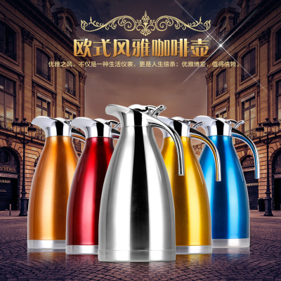 Thickened stainless steel insulation pot vacuum kettle coffee pot European single-layer pot household thermos bottle