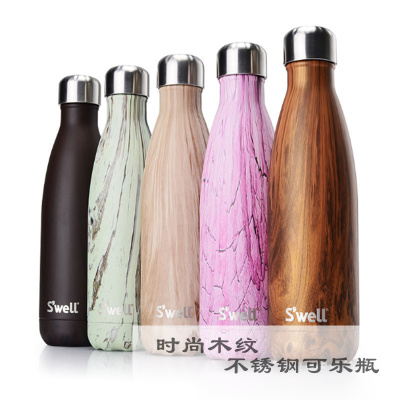 Swell new teak marble pattern coke bottle insulation cup bowling sport kettle custom