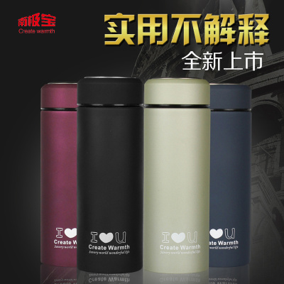 Antarctic Insulation Cup Women Cup Cup Insulation Cup Men's Cup Double Layer Stainless Steel Cup Couple Cup