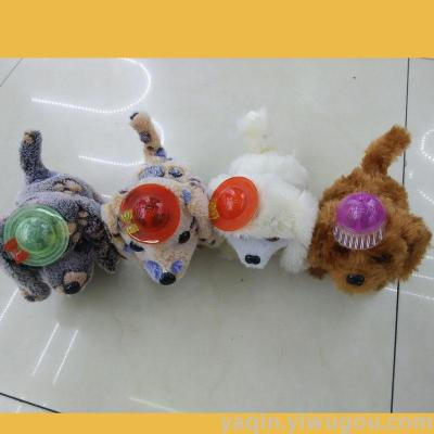 Electric toy dog ​​forward retreat dog with plastic cap with light