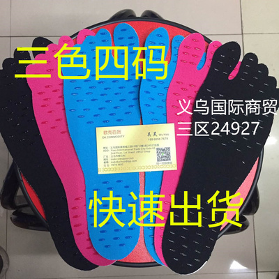 Beach invisibility insole foot insulation waterproof sole socks Nakefit insole