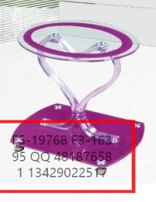 Supply Indoor Simple Transparent Glass Coffee Table Movable Heart