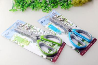 Stainless steel kitchen scissors scissors five multi layer shear shredding scissors cut green onion