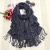 Autumn and winter 250 grams monochrome imitation cashmere scarf fashion shawl classic solid tassel scarf female