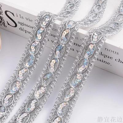 2.5cm gold and silver silks, sequin lace, machine-made lace, lace and ribbon clothing accessories