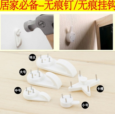 Invisible nail hook photo wall can be nail hook without mark