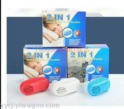 New stop snoring device 2IN1 breathing improves sleep in air purification