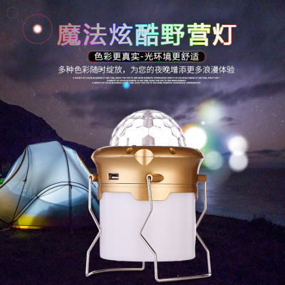 New outdoor camping camping lamp super bright colorful stage lights multifunction mobile tent lamp Lantern