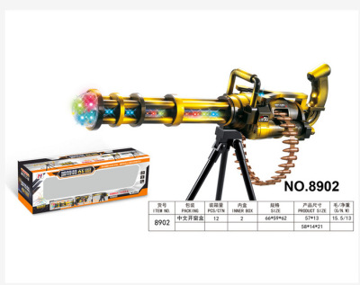 Us-it music toy gun Gatling machine guns electric sound and light machine gun factory direct wholesale
