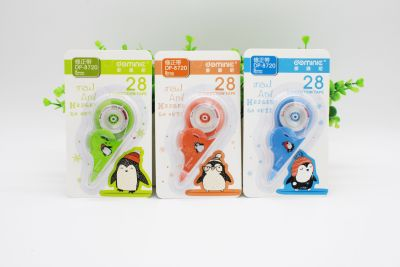 Dominic 8720 correction tape
