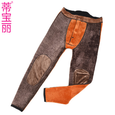 increase plus fertilizer warm pants