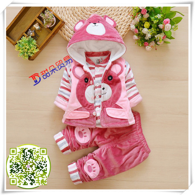 Children's spring and autumn coat autumn and winter clothing, three suits for men's spring clothing