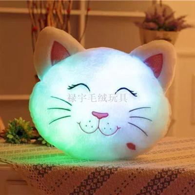 LED colorful luminescent pillow plush toy pillow cat panda frog head pillow new style will be bright