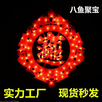 Lighting Interior LED lights Chinese festive atmosphere the Chinese knot Chinese knot pendant